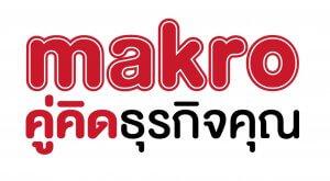 makro brand