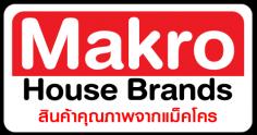 makro house brands